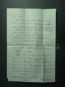 信函 张天东信件1张 张天东的父母给张天东的信件1张(55535)