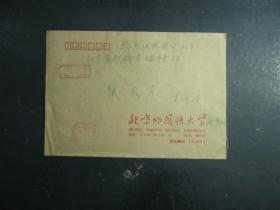 信函 信封 张天东信函一个 内空(55514)