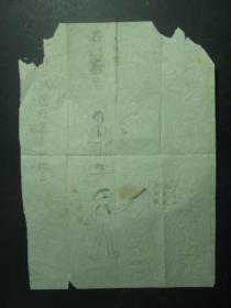 张天东女儿张一娟儿童画1张(55527)