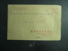 信函 信封 张天东信函一个 内空(55508)