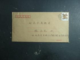 信函 信封 邮票 张天东信函一个 内含信件2张(55518)