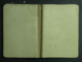 塑料年历日记 张天东的笔记本 无外封 1967年3月印制 有毛主席彩色像和毛主席语录(55541)