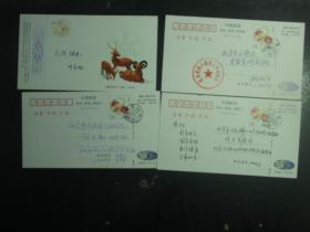 张天东的明信片34张 中国邮政贺年(有奖)明信片1995-1997年(55560)