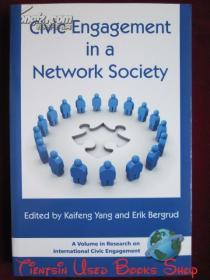 Civic Engagement in a Network Society(英语原版 平装本)网络社会中的公民参与