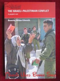 The Israeli-Palestinian Conflict: A People's War(英语原版 平装本)以巴冲突:一场人民战争