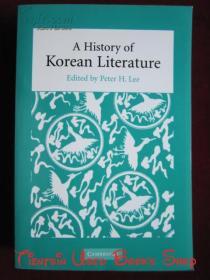 A History of Korean Literature(英语原版 平装本)韩国文学史