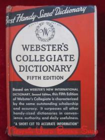 【著名书法篆刻家马太龙先生藏书(有亲笔签名及收藏印章)】Webster's Collegiate Dictionary(Fifth Edition)韦伯斯特大学词典(第5版 英语原版 布面精装本)