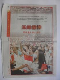 长江日报2021年5月4日·中国共产党人的精神谱系系列海报--五四精神,四位当代青年研究四位早期党员