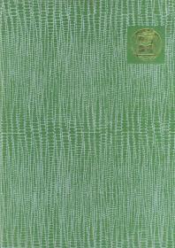 中国农业百科全书(农业化学卷)