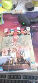 三国演义DVD  正版