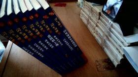 闪电球探长超级版——9册合售