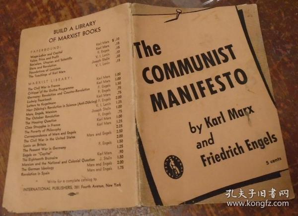 1932年英文《共产党宣言》