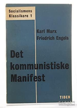 1946年罕见版《共产党宣言》Det kommunistiske Manifest.