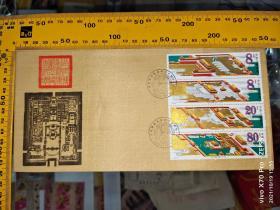 1985年J120故宫博物院建院六十周年邮票丝绸首日封