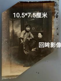 民国早期两个女子合影老照片