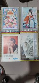 上海年画1986 1、2 、3、4  一套四本合售