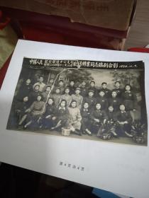 旧照片--中国人民银行郧县中心支行欢送转业同志临别合影-1952