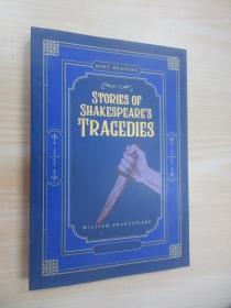 英文书:莎士比亚悲剧故事集   32开343页
