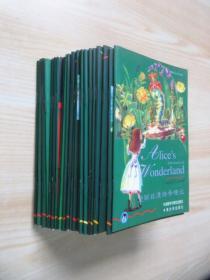 书虫·牛津英汉对照读物共22本合售 详见描述