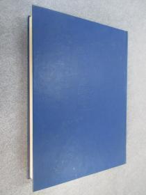 材料科学技术百科全书   下册   精装