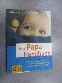 外文书:Das  Papa-Handbuch    16开176页