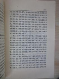安岗新闻通讯集 .