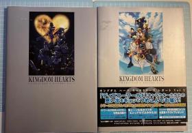 日版 王国之心 キングダムハーツキャラクターズレポート〈Vol.1 Vol.2〉2册 全彩 07年初版一刷绝版 不议价不包邮 Vol.2付书腰