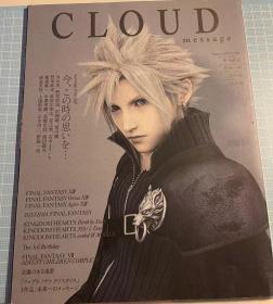 日版 最终幻想  CLOUD message 08年初版 不议价不包邮