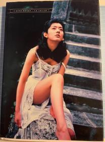 日版 佐藤蓝子写真集 硬皮精装版 98年初版绝版 不议价 不包邮