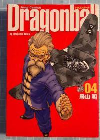日版 龙珠 完全版4 DRAGON BALL 完全版 4 (ジャンプコミックス) 漫画 –鸟山 明  03年一刷 不议价不包邮