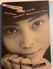日版 明星 ARISA MIZUKI FOTO 观月亚里莎  初写真集 盒装版 1993年6月1日 初版绝版 不议价不包邮