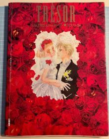 日版 TRESOR (トレゾァ) 上田美和 画集 [Oh!myダーリン]噢 亲爱-迟开的玫瑰 1994年一刷绝版 不议价 不包邮