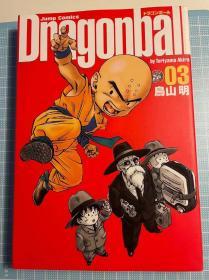 日版 七龙珠 完全版3 DRAGON BALL 完全版 3 (ジャンプコミックス) 漫画 鸟山 明  03年一刷 不议价不包邮