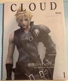 日版 最终幻想 CLOUDVol.1 (電撃ムックシリーズ) 08年再版 付CD 不议价不包邮