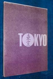 TOKYO 东京集锦