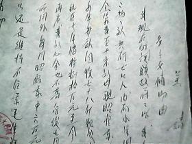 (五十年代)(河北省大名县)呈请:多子女补助有
