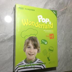 pops wonderland grade4 泡泡少儿英语 4年级b体系 全新