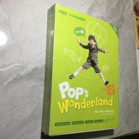 pops wonderland grade2 泡泡少儿英语 二年级b体系 全新