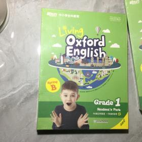 living Oxford English grade 1牛津乐学英语 一年级b体系 春 speing b