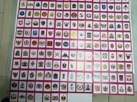 火花:世界各国国徽(12页一套156+1枚全)