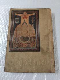 圣母军手册(民国版 有插图)