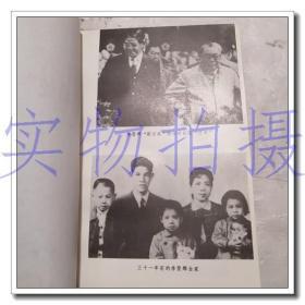 """台湾新""""总统""""—李登辉"""