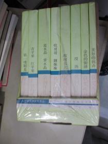 名刊佳作 : 获奖作品集选本(全8册)