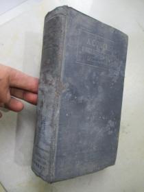 精选英汉辞典(A Concise English -Chinese Dictionary)【36开 精装】民国36年版