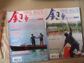 钓鱼2010年8月上下
