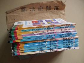 儿童文学(1999年1-12期)