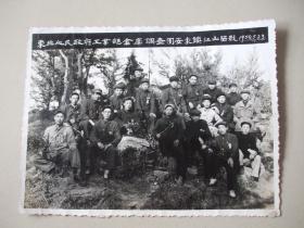 老照片:东北人民政府工业部仓库调查团安东镇江山留影【1950】