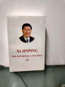 习近平谈治国理政:第三卷(英文版、全新未开封)