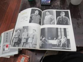 西安事变(庆祝中华人民共和国成立三十周年献礼演出)