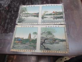 丝绸 西湖南屏晚镜,西湖曲院风荷  北海虹桥